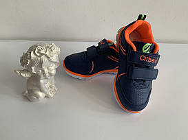 Детские кроссовкидля мальчика Clibee Польша размеры 26-31
