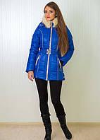 Теплая зимняя куртка  с мехом на воротнике  пояс в комплекте