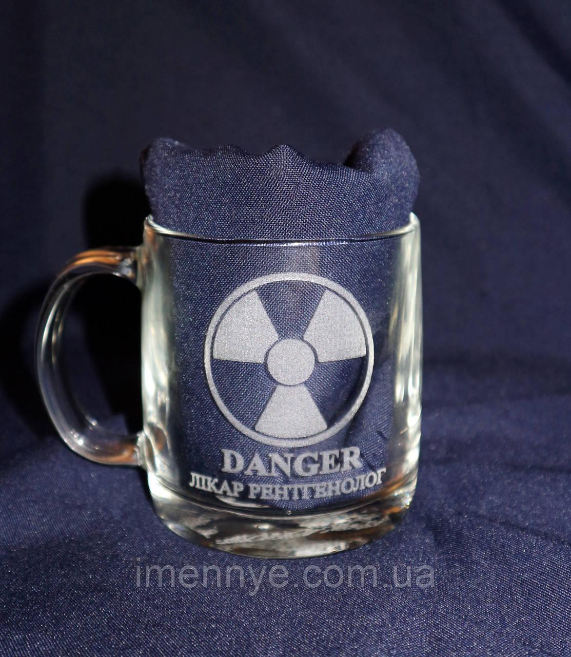 Настоящий подарок кофейная чашка с надписью