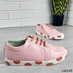 Кроссовки детские, подростковые розовые на шнурках из эко кожи. Кросівки дитячі рожеві підліткові