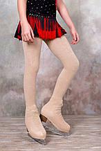 Утепленные колготки для фигурного катания бамбуковые, 116-122 см,  (Ice&Flame) чехлом на ботинок