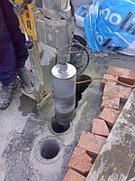 Бурение в бетоне Сверление монолита Резка железобетона