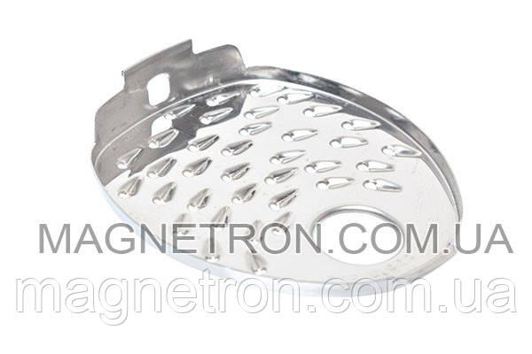 Вставка (терка мелкая) для кухонного комбайна Philips HR3944/01 420306561550, фото 2