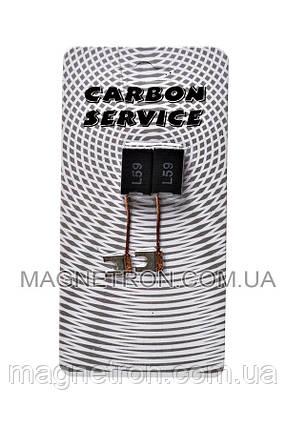 Щетки двигателя (2 шт) для пылесосов G036B, фото 2