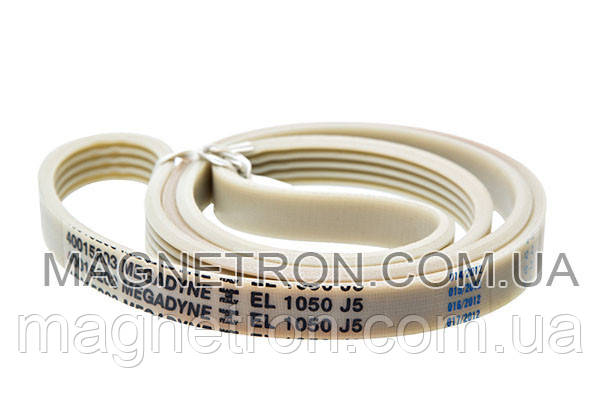 Ремень для стиральной машины 1050 J5 EL, фото 2