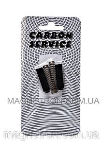 Щетки двигателя (2 шт) для пылесосов G015B