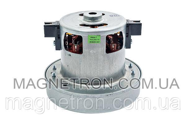 Двигатель (мотор) к пылесосу Philips KCL230-19 1800W 432200699141
