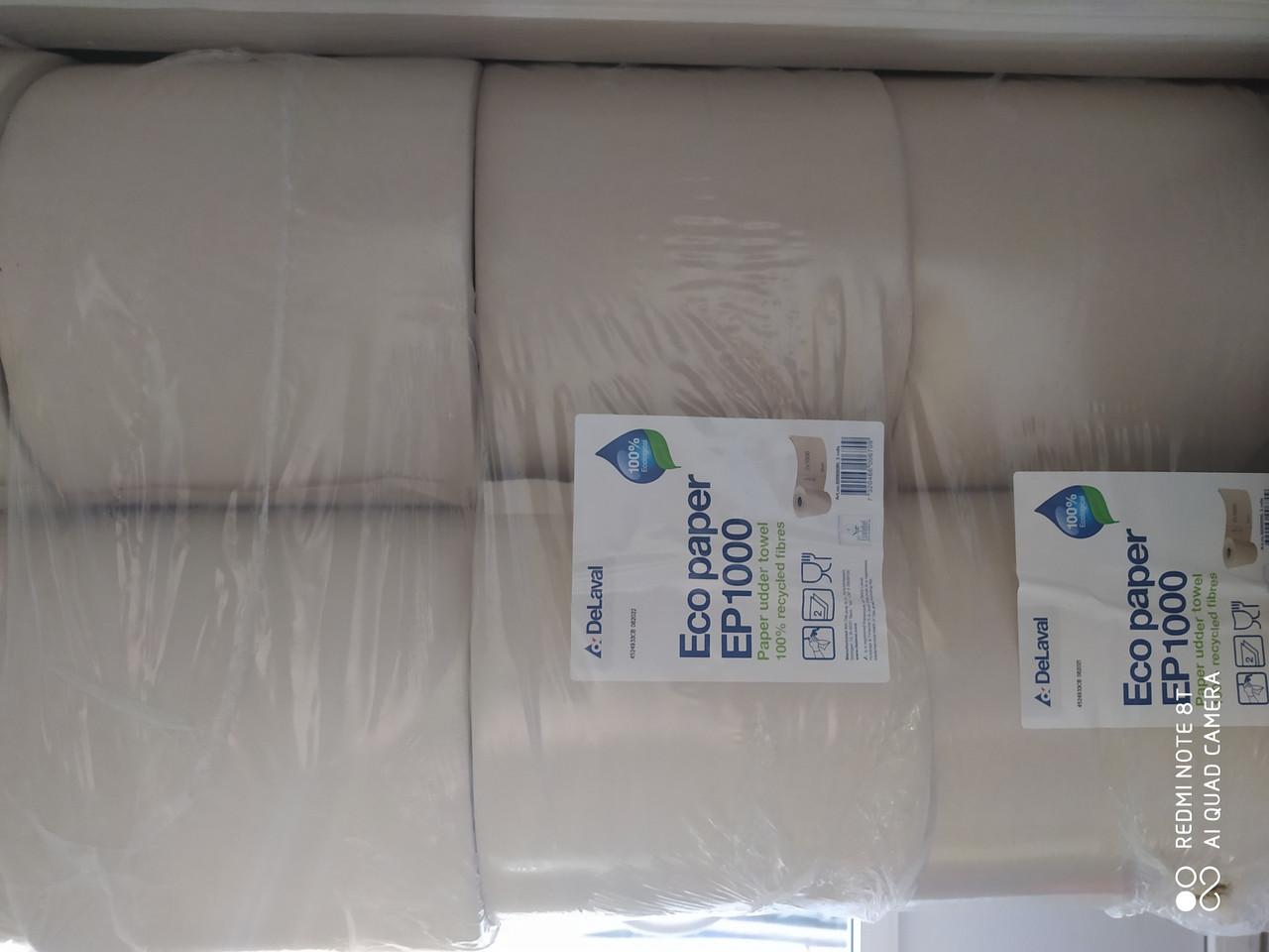 Салфетки для обработки вымени ДеЛаваль Eco Paper EP
