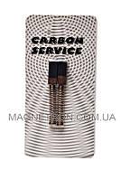 Щетки двигателя (2 шт) для пылесосов G025B