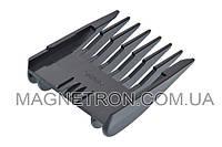 Насадка для триммера Rowenta 9mm CS-00095556