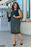 Вечернее платье с серебряным напылением + жакет р. 50-52, 54-56, 58-60, фото 4
