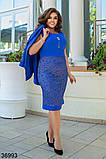 Вечернее платье с серебряным напылением + жакет р. 50-52, 54-56, 58-60, фото 6