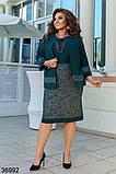 Вечернее платье с серебряным напылением + жакет р. 50-52, 54-56, 58-60, фото 3