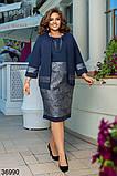 Вечернее платье с серебряным напылением + жакет р. 50-52, 54-56, 58-60, фото 5