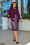Вечернее платье с серебряным напылением + жакет р. 50-52, 54-56, 58-60, фото 9