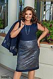 Вечернее платье с серебряным напылением + жакет р. 50-52, 54-56, 58-60, фото 8
