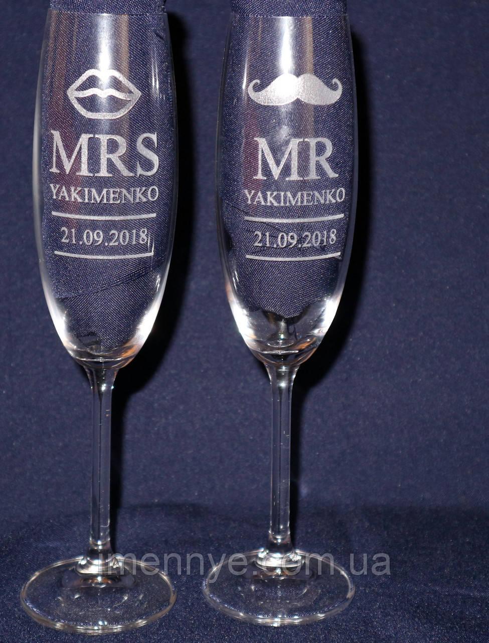 Бокалы с датой свадьбы