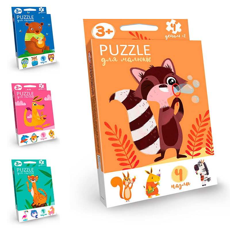 """Розвиваючі пазли для малюків """"Puzzle для малюків"""" укр (32)"""