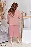 Вечернее пудровое платье миди с длинным рукавом р. 52, 54, 56, 58, фото 2