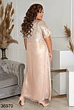 Вечернее пудровое длинное платье с коротким рукавом р. 54, 56, 58, 60, фото 2