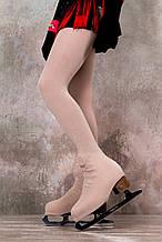 Колготки для фигурного катания сатин, светло-телесные, 128-134 см, (Ice&Flame) чехлом на ботинок
