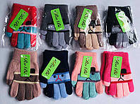 Перчатки детские (3-5 лет) оптом купить от склада 7 км