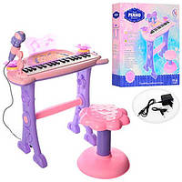 Детский синтезатор с микрофоном Bambi 6613, со стульчиком