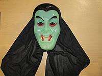 Светонакопительная маска  Вампира (Дракула) на Хеллоуин