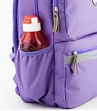 Рюкзак школьный Kite для девочки, фото 7