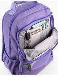 Рюкзак школьный Kite для девочки, фото 4