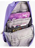 Рюкзак школьный Kite для девочки, фото 5