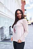 Женская стильная кофта свитер коттон+акрил рукав 3/4 размер универсальный 48-52, фото 3