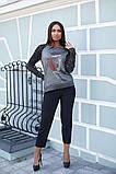 Женская стильная кофта свитер коттон+акрил рукав 3/4 размер универсальный 48-52, фото 5