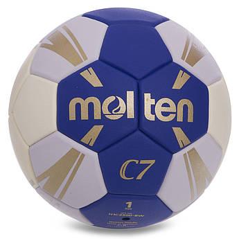 Мяч для гандбола MOLTEN (PVC, р-р 1, 5слоев, сшит вручную, синий)