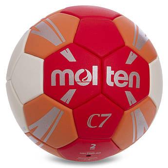 Мяч для гандбола MOLTEN (PVC, р-р 1, 5слоев, сшит вручную, оранжевый)