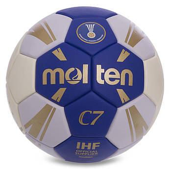 Мяч для гандбола MOLTEN (PVC, р-р 2, 5слоев, сшит вручную, синий)