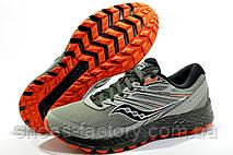 Мужские кроссовки Saucony Cohesion TR 13, 20563-3s (Оригинал), фото 3