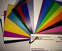Полипропилен листовой для рекламы и печати
