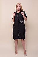 Сукня - сорочка жіноча великий розмір, чорний. Опт і роздріб. Розмір 52, 54, 56, 58 Відео в описі, фото 1