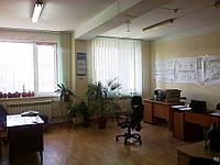 Аренда офиса от собственника