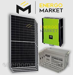 Солнечная гибридная станция 10 кВт