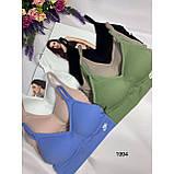 1994 топ асорті / 12, фото 2