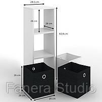 Полиця для книг, стелаж для будинку на 3 комірки з ДСП, фото 2