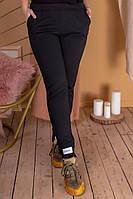 Женские спортивные штаны ткань двухнитка с нашивкой размер: 48-50,52-54, фото 1