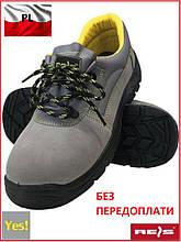 Обувь рабочая P-OB Z без метал носком Польша
