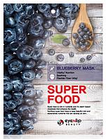 Тканинна маска з чорницею Eyenlip Super Food Mask Blueberry 23 мл, фото 1
