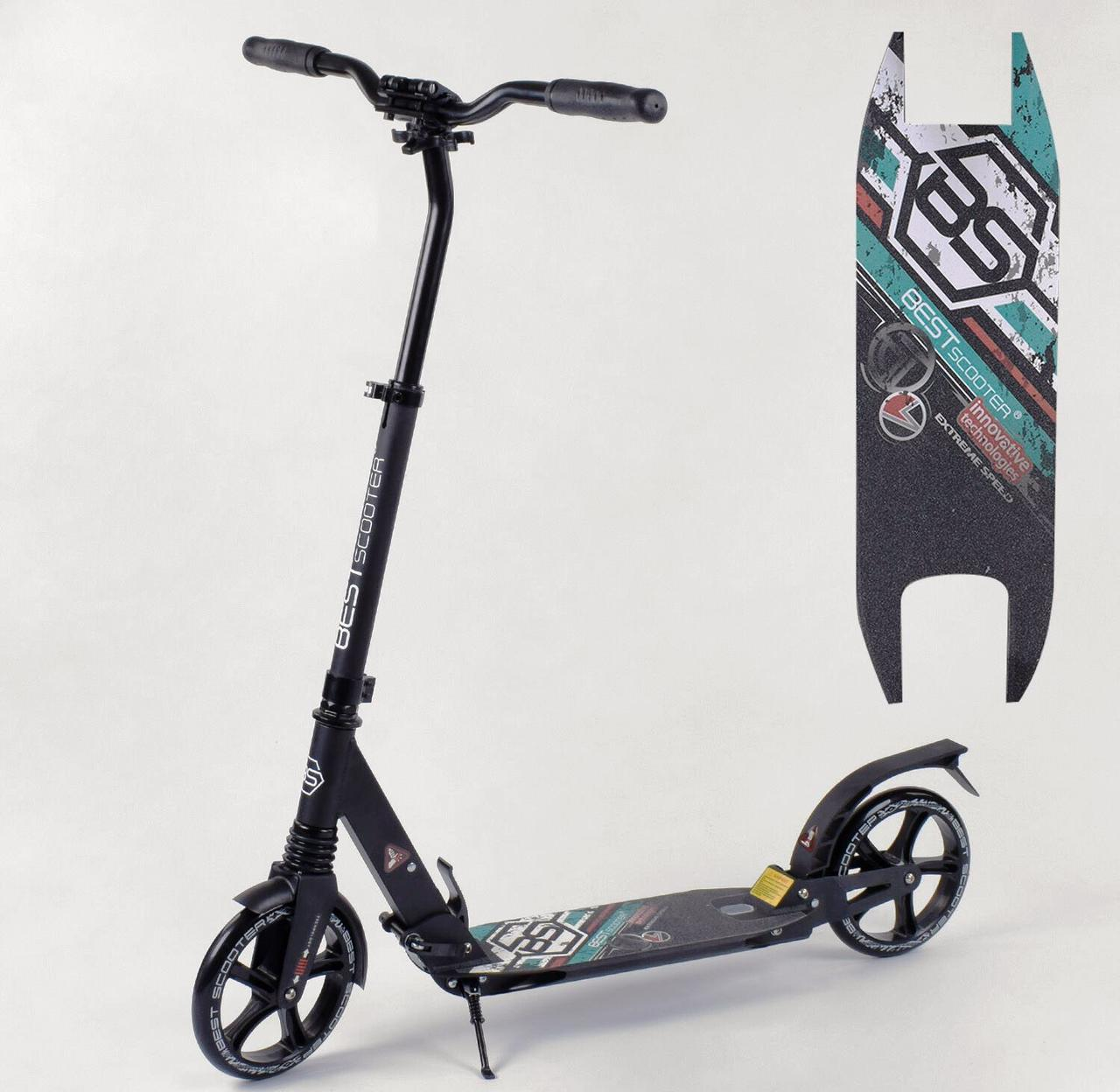 Самокат алюминиевый 22788 Best Scooter, d колес - 20см, колеса PU, 2 аммортизатора