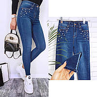 Стильные модные стрейчевые женские джинсы с жемчугом возле карманов (р.25-30). Арт-1125/50, фото 1