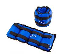 Спортивные утяжелители для ног 2Х2,5 кг Синие