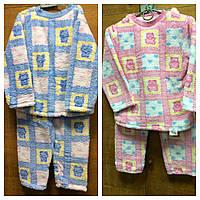Детские пижамы махровые, фото 1